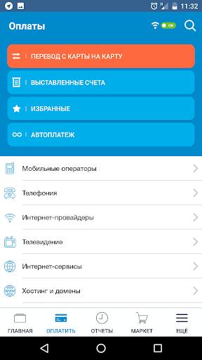 玩免費財經APP|下載CLICK Uzbekistan app不用錢|硬是要APP