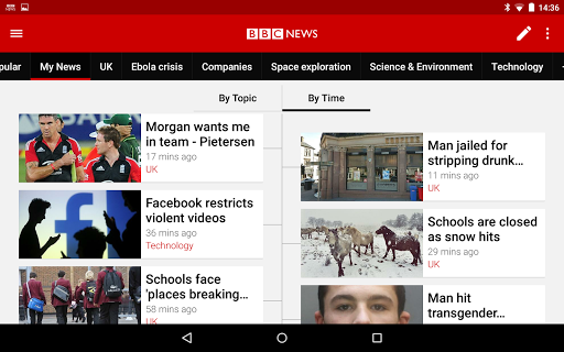 BBC News screenshot 14