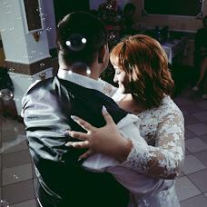Wedding photographer Anton Sapko (SapkoAnton). Photo of 03.01.2018