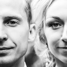 Wedding photographer Evgeniya Rossinskaya (EvgeniyaRoss). Photo of 04.10.2016