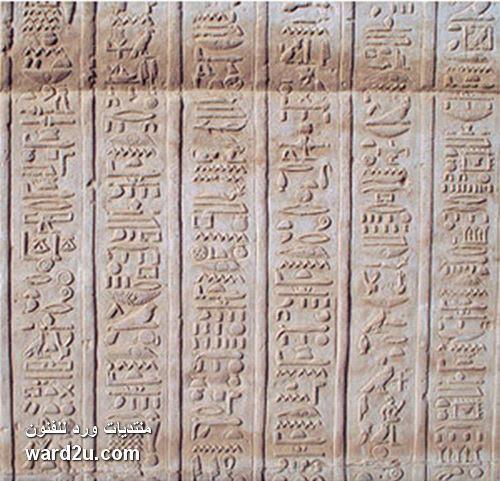 تاريخ صناعه الورق ومعرفه مقاساته