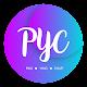 เป่ายิ่งฉุบ (Paoyingchub) for PC-Windows 7,8,10 and Mac