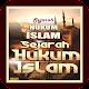 Download Sejarah Hukum Islam For PC Windows and Mac