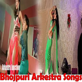 BHOJPURI ARKESTRA VIDEO SONGS - náhled