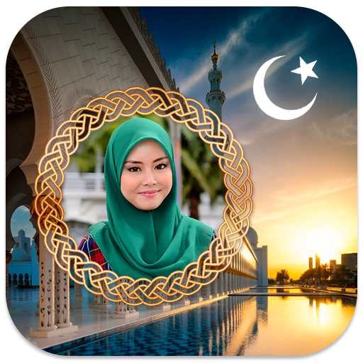 Islamic Photo Frames (app)