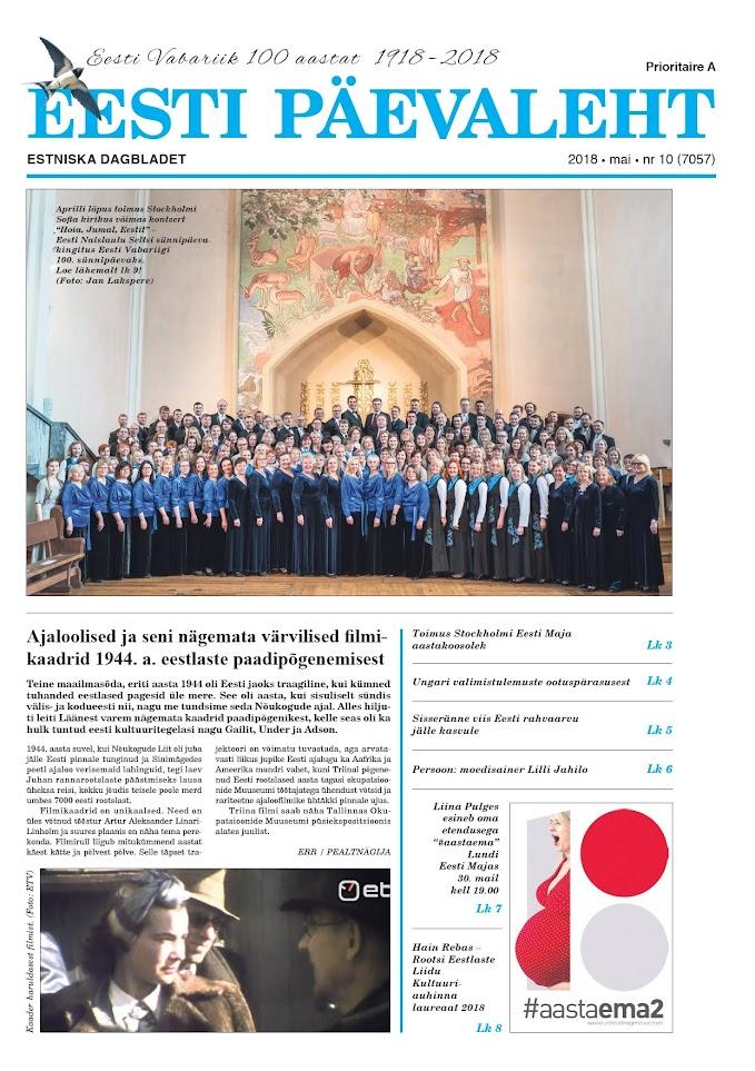 Artikkel Stockholmi Eesti Päevalehes 1