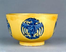 Photo: Kangxi Phoenix Bowl