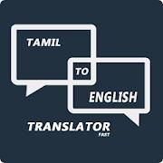 Tamil-English Translator