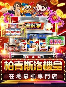 老子有錢 – 麻將、捕魚、老虎機、百家樂、柏青斯洛 Apk Latest Version Download For Android 4