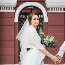 Wedding photographer Mariya Evseeva (Foxik-85). Photo of 02.11.2018