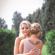 Hochzeitsfotograf Elena Shayrer (Schairer). Foto vom 02.09.2016