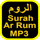 Surah Ar Rum MP3 سورة الروم icon
