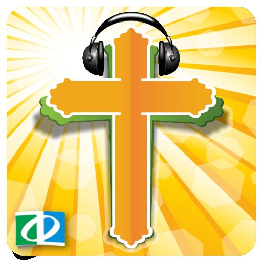 Christian Music  ( Ringtones )