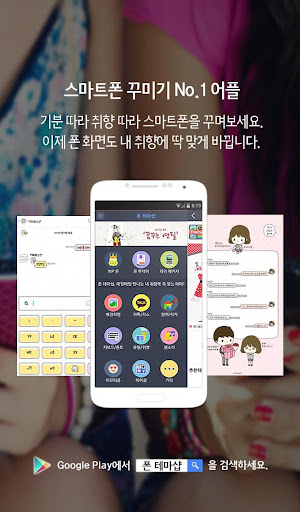 guckjoo K