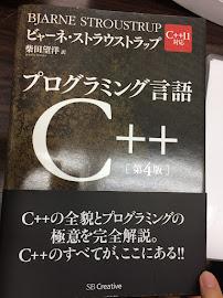 新谷先生からおすすめされた本
