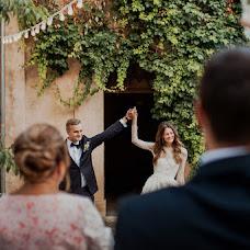 Wedding photographer Aleksey Kinyapin (Kinyapin). Photo of 22.11.2016