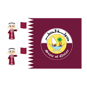 🇶🇦Jobs in Qatar🇶🇦