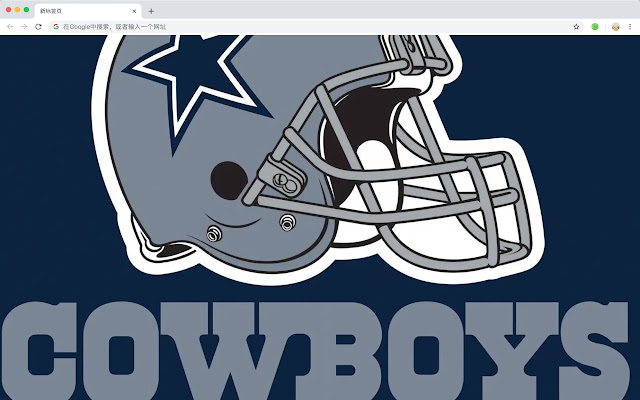 Dallas Cowboys HD Wallpapers Rugby Series