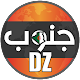 جنوب DZ Download on Windows