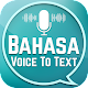 Download Bahasa Voice Speech to Text & TTS Converter For PC Windows and Mac