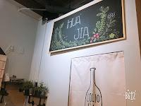 HüaJiaCafe 花呷咖啡