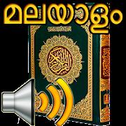 Malayalam Quran Audio
