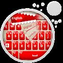 ハートキーボード icon