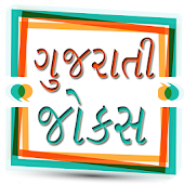 All Gujarati Jokes 2018