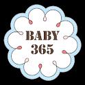 フォトブック・赤ちゃん写真アルバム  Baby365 icon