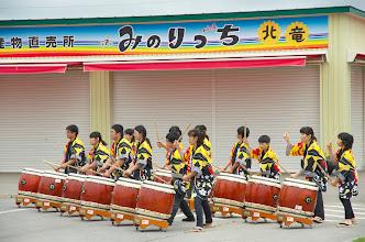 Photo: 2014年6月21日・グランドオープン