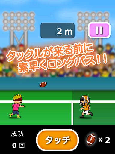 玩免費體育競技APP|下載トニーくんのアメフトはじめました app不用錢|硬是要APP