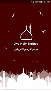 Live Holy Shrines- screenshot thumbnail