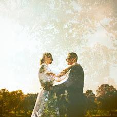 Wedding photographer Adam Szczepaniak (joannaplusadam). Photo of 08.10.2018