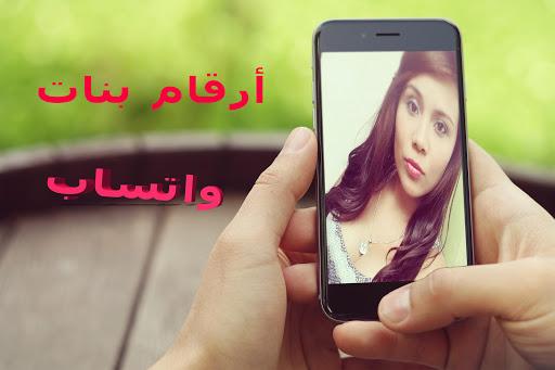 مطلقات يقبلن زواج المتعة app (apk) free download for Android/PC/Windows screenshot