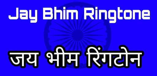 Jay Bhim Ringtones - by Gujarat App - Music & Audio Category