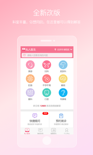 Medical - Android Apps on Google Play