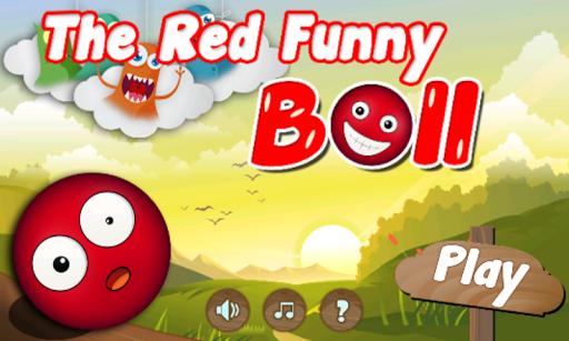 面白い赤いボール