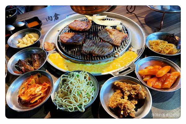 肉倉韓式烤肉 ~ 西門町韓式烤肉吃到飽西門商圈韓式料理/烤肉 - 捷運西門站