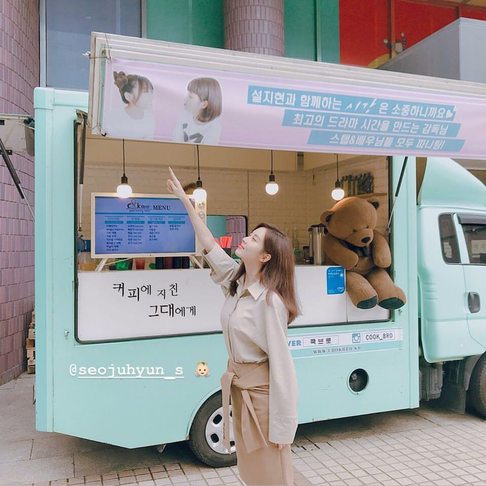 Seohyun-Instagram-00