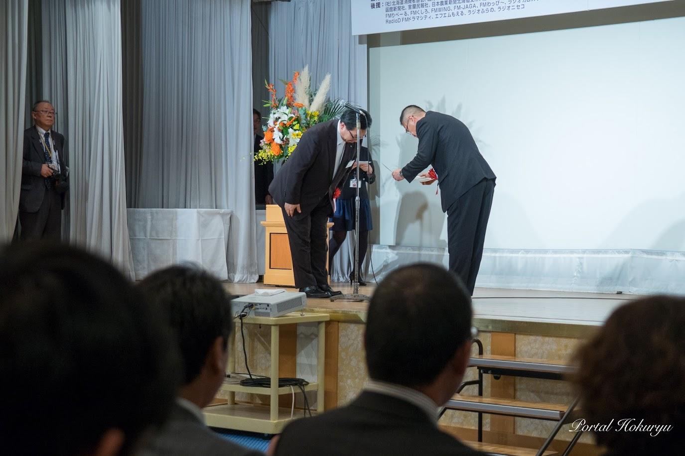 北海道知事大賞:ハスカップ ファーム山口農園 (厚真町)表彰状授与