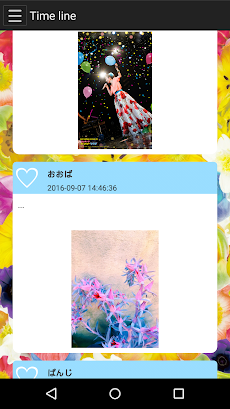 ベッキー公式ファンクラブアプリ 『ベッキー パンジーひろば』のおすすめ画像3