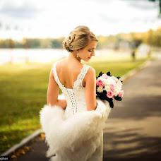 Wedding photographer Rinat Kuyshin (RinatKuyshin). Photo of 26.02.2016