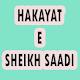 Sheikh Saadi Shirazi Sayings - Hakayat E Saadi for PC Windows 10/8/7