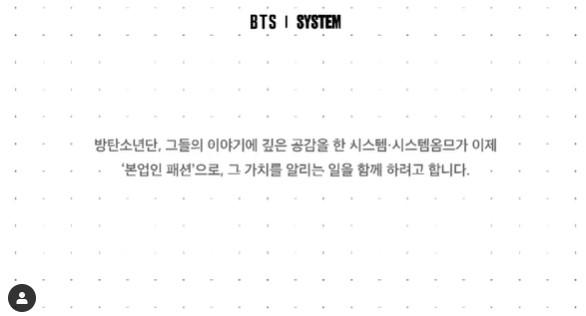 system5