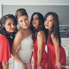 Wedding photographer Dmitriy Tkachik (tkachikdm). Photo of 13.07.2015