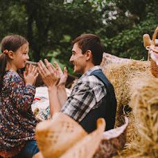 Wedding photographer Grigoriy Puzynin (gregpuzynin). Photo of 29.09.2013
