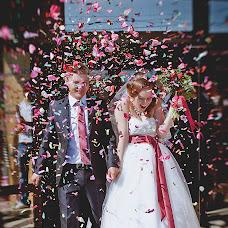 Wedding photographer Ilya Gladyshev (nortonmayps). Photo of 03.12.2015