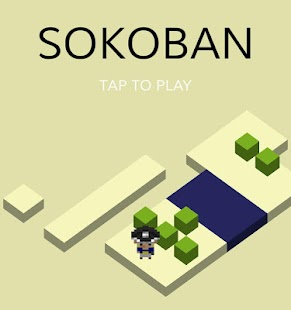 Sokoban screenshot