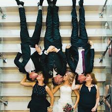 Wedding photographer Kseniya Repenko (Repenko). Photo of 17.01.2017