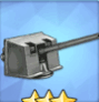 120mm単装砲(ロイヤル)T3